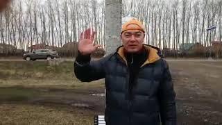 Директор Тимуровцев лазит по столбам 😁