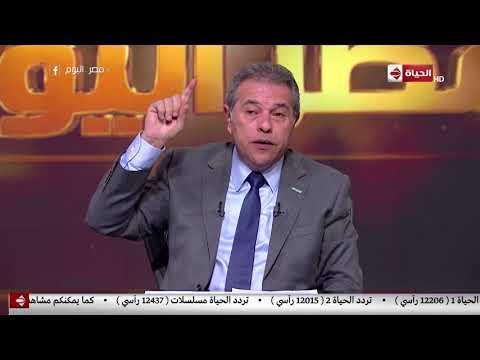 العرب اليوم - شاهد: رسالة