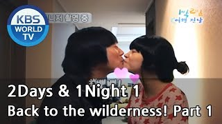 2Days & 1Night Season1 | 1박 2일 시즌1 :  Back to the wilderness! Part 1 [SUB : ENG]