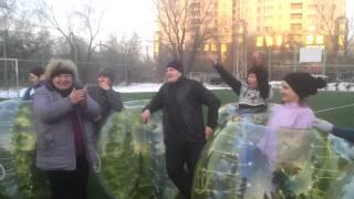 Бампербол Отзыва после очередной игры 11,01,2014