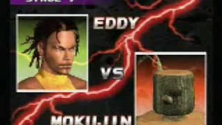 Tekken 3 - मुफ्त ऑनलाइन वीडियो