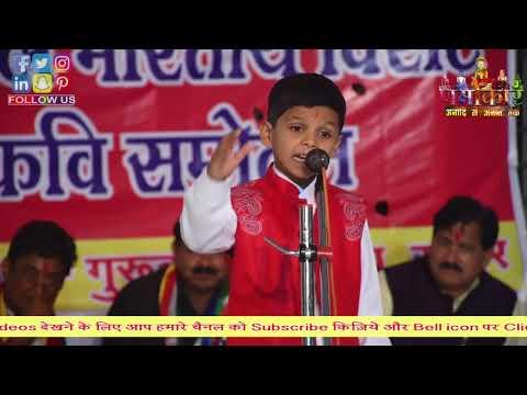 Ved Pastor Bal Kavi | बालकवि ने लूटी पूरी महफ़िल 🎅🎅🎅 Sagar Kavi Sammelan | Namokaar Poetry Channel