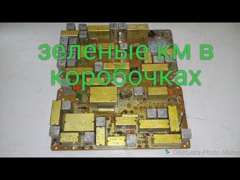 Много КМ конденсаторов в коробочках от радиостанции,самые дорогие радиодетали СССР.