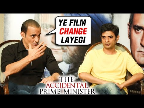 Akshaye Khanna Vijay Gutte On The Accidental Prime