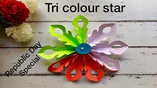 Independence Day Craft Ideas For Bulletin Board मफत