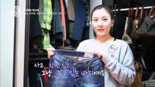 다이어트 마스터 - EP.1 60kg 조여정, 66사이즈 통통녀 된 사연은?!