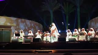 تحميل اغاني حجة غيابي - سعيد السالم - الحفلة الغنائية بحديقة أم الإمارات - أبوظبي MP3