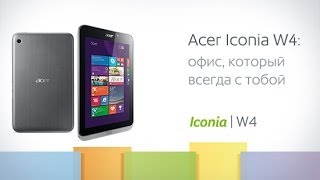 Acer ICONIA Tab W4-821P-Z3742G06 (NT.L46ER.002) Planşet