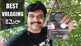 Canon G7X Mark ii Unboxing & initial impressions ll in telugu ll