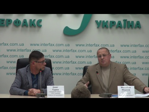 Interfax-Ukraine to host press conference 'Who and Why Divides Mason Entertainment Company?'