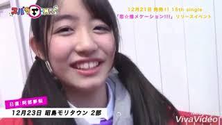 SUPER☆GiRLSスパガTimes/長尾しおり