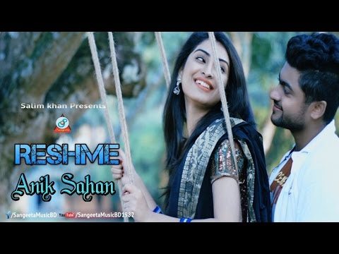 Download Anik Sahan - Shohaga Reshme | Bangla New Music Video 2017 | Sangeeta HD Video