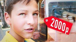 ➖ 2000 рублей или ДИКИЙ развод школьника в автоматах в Сочи