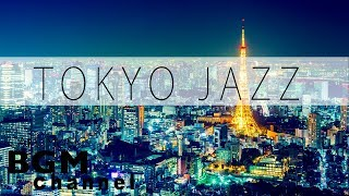 Jazz & Bossa Nova Music - Cafe Music For Work, Study, Relax - Background Music