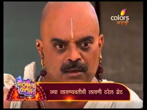 Tu-Majha-Saangaati--24th-March-2016--तू-माझा-सांगाती--Full-Episode