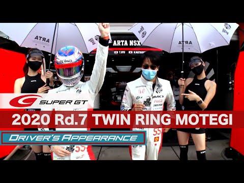 スーパーGT 第7戦もてぎサーキット 決勝レースのハイライト動画