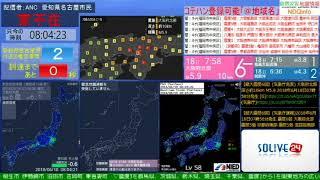 緊急地震速報大阪府北部最大震度6弱2018.06.1807:58頃発生