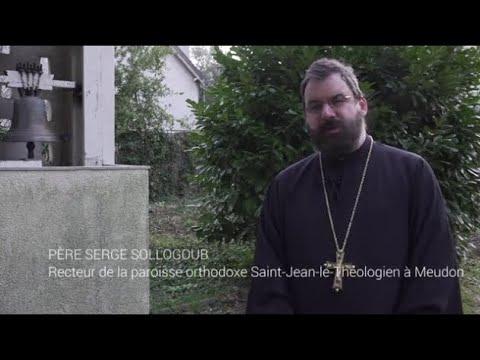 Père Serge Sollogoub - Semaine pour l'unité des chrétiens 2021