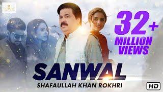 SANWAL - Full Video Song | Shafaullah Khan   - YouTube