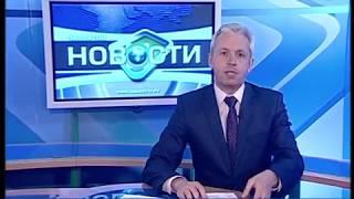 «Объектив-новости» 16 января 2018