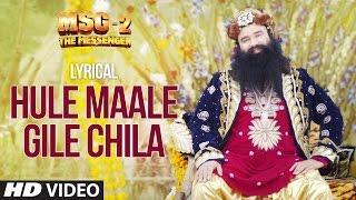 Hule Maale Gile Chila Lyrics  Saint Gurmeet Ram Rahim Singh Ji Insan