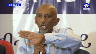 Radio Negashi:- Dr. Aregawi Berhe - with Amharic CC - In Tigray Governance forum August 2018