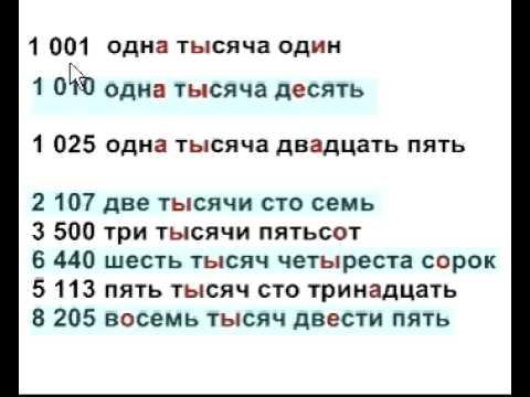 Ipasa stool parasites sa Novosibirsk