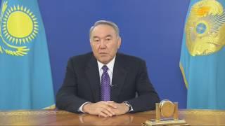 Специальное обращение Президента Республики Казахстан
