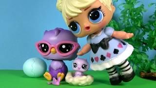 ЛОЛ LOL Surprise LPS Пет Шоп Littlest Pet Shop Игрушки #Куклы #Сюрпризы мультик из игрушек для детей