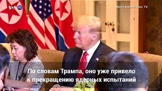 Новости США за 60 секунд. 17 июня 2018 года