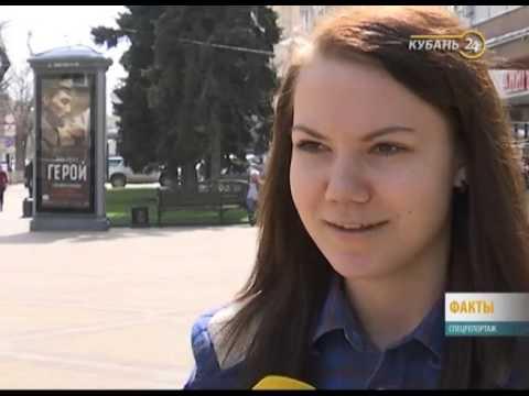 Спецрепортаж: серые зарплаты на Кубани