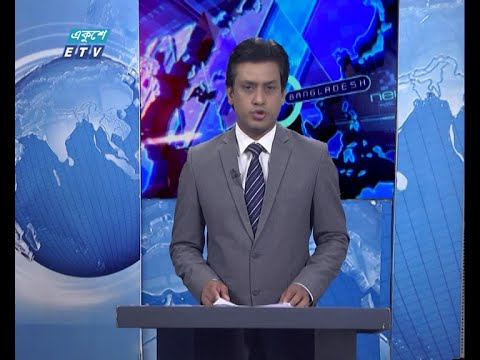 01 AM News || রাত ০১টার সংবাদ || 08 April 2021 || ETV News