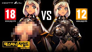 Destiny Child - Adult vs Teen Version - Censorship Preview - Android on PC - F2P - KR