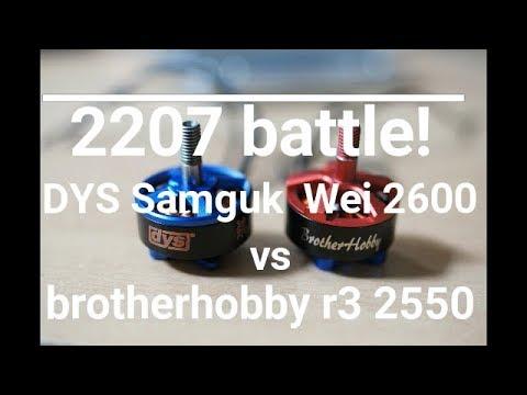 dys samguk wei 2207 vs brotherhobby r3 2207 thrust test