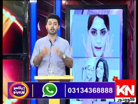 Watch & Win 10 October 2019 | Kohenoor News Pakistan