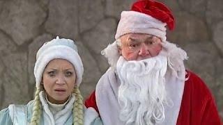 Срочно требуется Дед Мороз фильмы про новый год Russkie novogodnie filmi