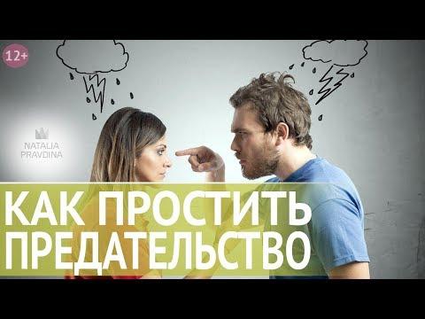 Как по узбекски я желаю тебе счастья