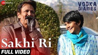 Sakhi Ri - Full Video   Vodka Diaries   Kay Kay & Mandira Bedi