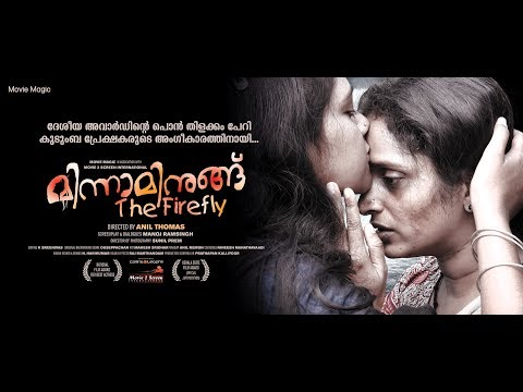 Minnaminungu Malayalam Movie Trailer