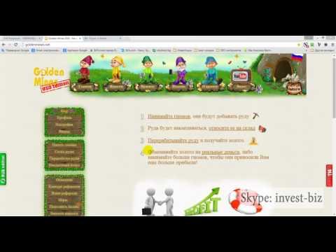 Заработок в интернете ролик