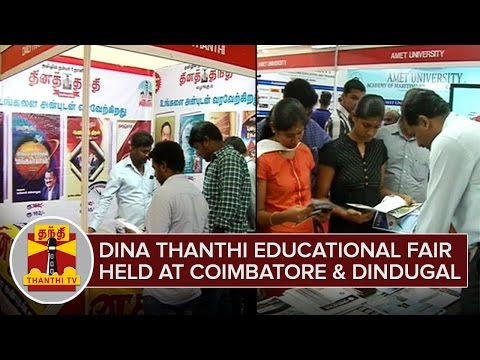 Dina-Thanthi-Educational-Fair-held-at-Coimbatore-and-Dindugal-April-10-Thanthi-TV
