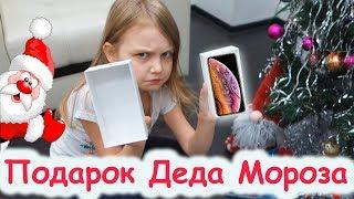 Короче говоря, Айфон XS от Деда Мороза