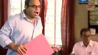 Swarnali Jaal Bangla Telefilm