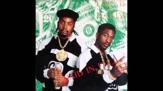 Eric B. & Rakim | 'Eric B. Is President' (HQ)