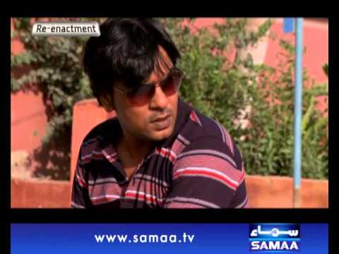 Wardaat, 29 Oct 2014