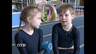 Юные воздушные гимнасты