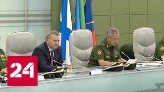 В Минобороны прошел Единый день приемки военной продукции - Россия 24