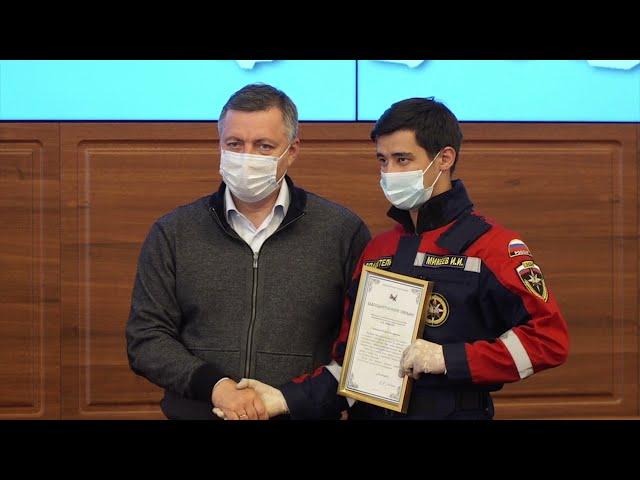 Губернатор поблагодарил волонтеров за помощь в ликвидации пожара в посёлке Дальний.