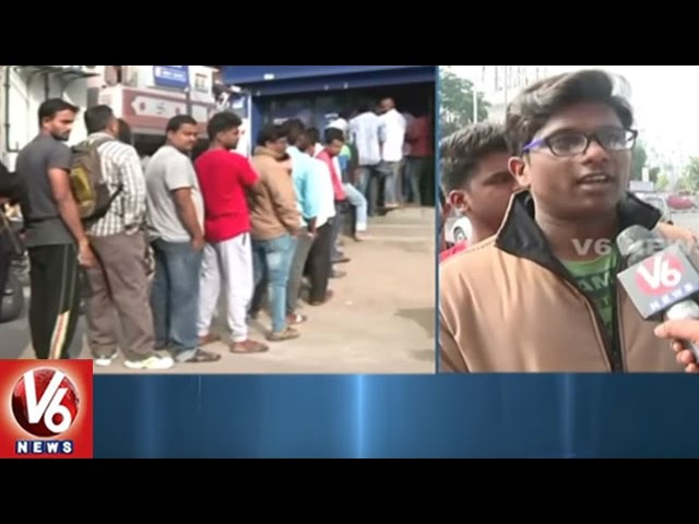 Bank Holiday Effect | People Throng ATM Centers To Withdraw Money