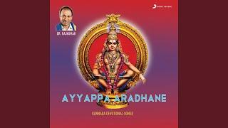 Ananthane - YouTube